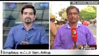 Clash at Nadigar Sangam premises