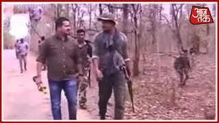 Huge Success For Maharashtra Police Against Naxals | AajTak Exclusive Ground Report From Gadchiroli - AAJTAKTV