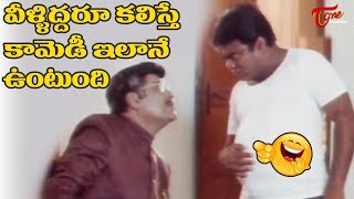 వీళ్ళిద్దరూ కలిస్తే కామెడీ ఇలానే ఉంటుంది | Telugu Movie Comedy Scenes | NavvulaTV - NAVVULATV