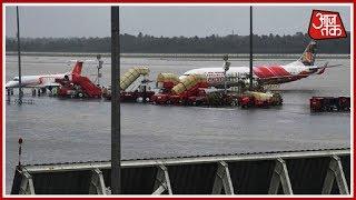Kerala के Wayanad में बाढ़ का कहर, Kochi में Airport में भरा पानी | News 100 Nonstop - AAJTAKTV