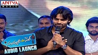 Sai Dharam Tej Feels Lonely After Completion of Movie Shooting At Subramanyam for Sale Audio Launch - ADITYAMUSIC
