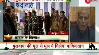 Rajnath Singh addresses press conference on Pulwama attack - ZEENEWS