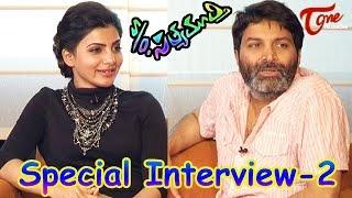 S/O Satyamurthy Team Interview | Allu Arjun | Trivikram | Samantha | Rajendra Prasad - 02 - TELUGUONE