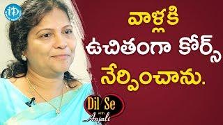 LN Makineedi Seshu Kumari About Free Education || Dil Se With Anjali - IDREAMMOVIES