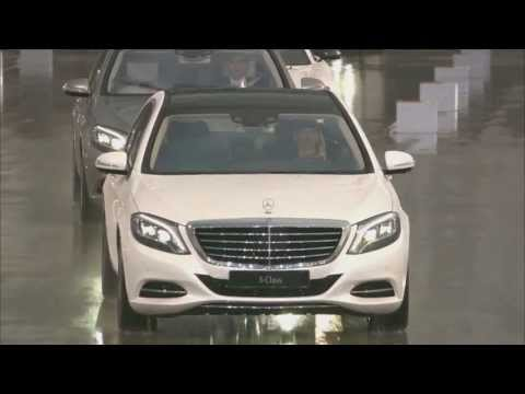 2014 Mercedes S-Class world debut - long version