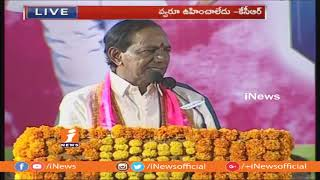 CM KCR Speech | TRS Public Meeting In Bhuvanagiri | Praja Ashirvada Sabha | iNews - INEWS