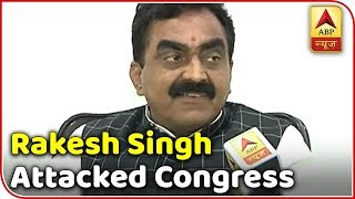 MP: After CM, Rakesh Singh attacks Cong on Sangh comment - ABPNEWSTV