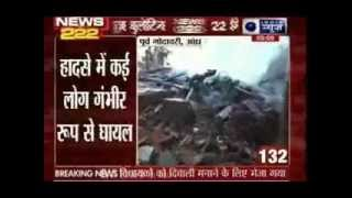 India News: Superfast 222 News in 22 minutes on 21th October 2014, 9:00 AM - ITVNEWSINDIA