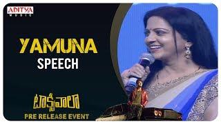 Yamuna Speech @ Taxiwaala Pre-Release EVENT Live || Vijay Deverakonda, Priyanka Jawalkar - ADITYAMUSIC
