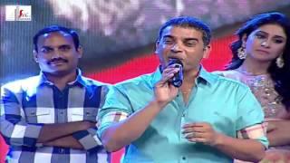 Subramanyam For Sale Movie Audio Launch   Part 9   Sai Dharam Tej   Regina Cassandra   Dil Raju - DILRAJU