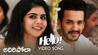 Hello Movie Songs | Merise Merise Song | Akhil Akkineni | Kalyani | TFPC - TFPC