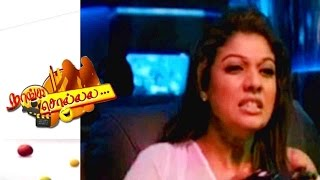 Nayanthara Next Horror Movie – Naanga Solla – Peppers tv Tamil Cinema Gossip Show