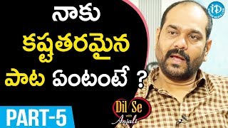 Lyric Writer Balaji Interview Part#5 || Dil Se With Anjali #52 - IDREAMMOVIES