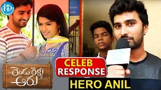 Hero Anil Response About Rendu Rellu Aaru Movie || Mahima || Nandu Mallela || Vijai Bulganin - IDREAMMOVIES