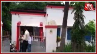 Patna में अफसर की गोली मार कर हत्या | Breaking News - AAJTAKTV