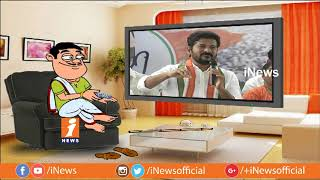 Dada Political Punches On Revanth Reddy Over Comments On CM KCR | Pin Counter | iNews - INEWS