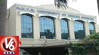 Dr. NTR Health University prepares for medicine admissions - V6NEWSTELUGU