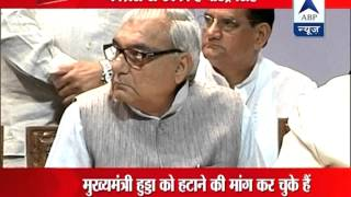 Congress MP Virendra Singh may join BJP - ABPNEWSTV