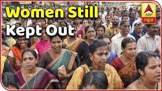 Master Stroke: Sabarimala shrine opens but women still kept out - ABPNEWSTV