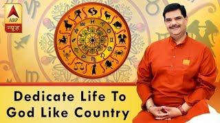 Aaj Ka Vichaar: One should dedicate life to God like Country: Atal Bihari Vajpayee - ABPNEWSTV