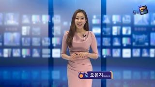 날씨온뉴스 02월 3째주