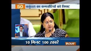 News 100 | 18th October, 2017 - INDIATV