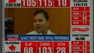 Ashok Gehlot family's reaction on Congress' win in Rajasthan Assembly Election 2018 - NEWSXLIVE