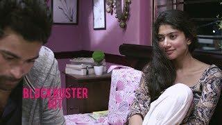 Fidaa Blockbuster Hit Trailer 3 - Varun Tej, Sai Pallavi - DILRAJU