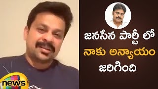 Janasena Activist NRI Vishnu Nagi Reddy Good Bye to Party | Pawan Kalyan Latest News | Mango News - MANGONEWS