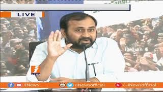 Huge Corruption In TDP Govt Anna Canteens | YCP Alla Ramakrishna Reddy | iNews - INEWS