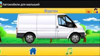 Советские мультфильмы смотреть онлайн бесплатно