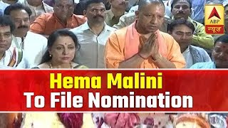 Post Offering Prayers, Hema Malini To File Nomination Today | ABP News - ABPNEWSTV