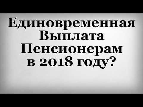 Фильм Алиса в зазеркалье 2018. Дата выхода. Трейлер на русском