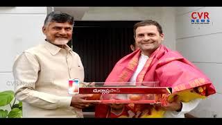 TTDP Leader Durga Prasad | Historic Meet : Chandrababu Meets Rahul Gandhi | CVR News - CVRNEWSOFFICIAL