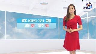[날씨정보] 08월 11일 11시 발표