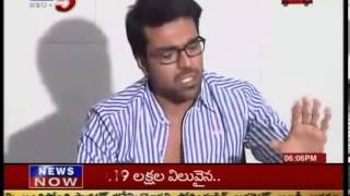 Ramcharan Teja Talks to Media about Attack Issue