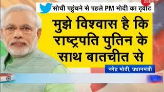 Narendra Modi to hold 'informal summit'; PM to meet Putin for 'agendaless' talks - ZEENEWS