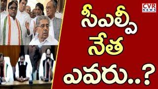 Uttam, Batti & Sridhar Babu in Telangana Congress CLP Race | CVR NEWS - CVRNEWSOFFICIAL