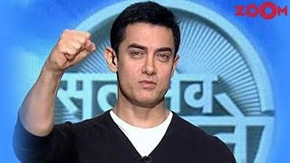 Aamir Khan to start 'Satyamev Jayate' with the #MeToo movement issue? | Bollywood News - ZOOMDEKHO