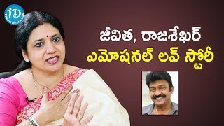 Jeevitha & Rajasekhar Emotional Love Story | Heart to Heart With Swapna | Celebrity Buzz With iDream - IDREAMMOVIES