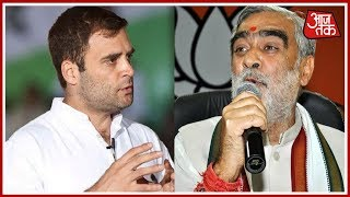 Ashwini Choubey Makes Controversial Remark; Calls Rahul Gandhi 'Mute' - AAJTAKTV