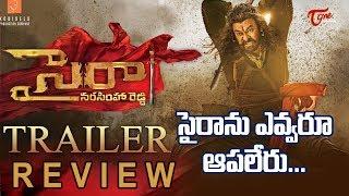 Sye Raa Trailer Review | Chiranjeevi, Amitabh Bachchan, Ram Charan, Surender Reddy | TeluguOne - TELUGUONE