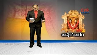 Saree Missing In Vijayawada Durga Temple | Investigation underway | CVR News - CVRNEWSOFFICIAL