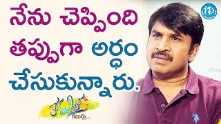 Srinivasa Reddy About His Comment In A Aa Audio Launch ||  Anchor Komali Tho Kaburulu - IDREAMMOVIES