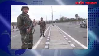 video : जम्मू-कश्मीर में कर्फ़्यू पांचवें दिन भी जारी
