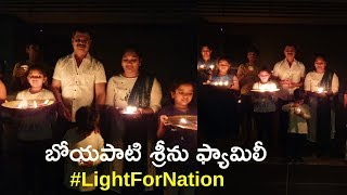 Director Boyapati  Srinu Participate Light For Nation - RAJSHRITELUGU