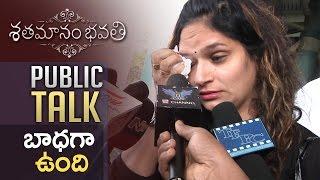 Shatamanam Bhavati Movie Public Talk | Review | Sharwanand | Anupama |TFPC - TFPC
