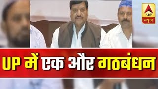 Progressive Democratic Coalition to give tough competition to SP-BSP - ABPNEWSTV