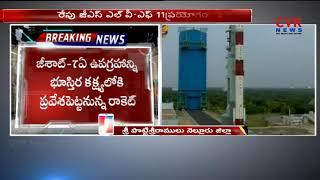 ISRO all set to launch GSAT-7A onboard GSLV-F11 on Dec 19 | CVR News - CVRNEWSOFFICIAL