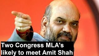 Two Congress MLAs leave for Delhi; likely to meet Amit Shah - NEWSXLIVE